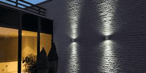 ledlamp buiten